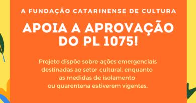 FCC APOIA LEI EMERGENCIAL DA CULTURA PL 1075/2020
